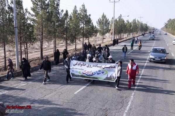 agha-ali-abbas-walk-92_124