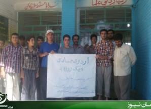 اردوی جهادی بسیجیان در مدرسه شهید مؤذنی اریسمان + تصاویر