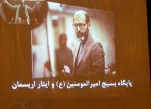 """مسابقه طناب کشی و پخش فیلم """"چ"""" در میدان شهدای اریسمان + تصاویر"""