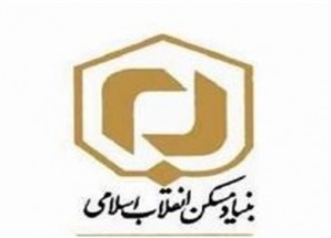 افتتاح پروژه بنیاد مسکن شهرستان در اریسمان