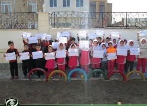 تصاویر/ کمپین عشاق محمد (ص) در مهدکودک باغ بهشت اریسمان