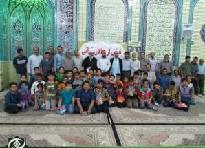 از فعالان قرآنی مسجد حضرت ابوالفضل (ع) اریسمان تجلیل به عمل آمد + تصاویر