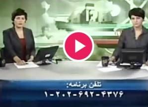 فیلم/ جواب دندان شکن یک ایرانی به مسخره بازی آمریکایی ها