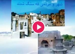 فیلم/ سرعت نور و اعجاز تاریخی و کیهان … ، معجزه قرآن کریم