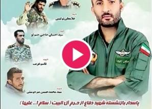 فیلم/ اسامی شهدای ایرانی در جنگ با داعش تروریست ملعون
