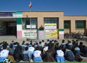 گردهمایی پیشگیری از آسیب های اجتماعی در دبستان شهید شفیعی اریسمان برگزار شد + تصاویر